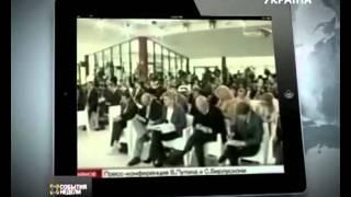 путин и его жена, что случилось(, 2013-09-18T18:14:06.000Z)