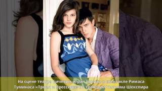 Бичевин, Леонид Александрович - Биография