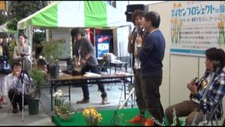 http://suisen-project.com/ 2011年9月23日に行われた「スイセン...
