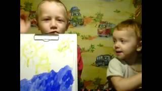 Творчество. Как нарисовать морской пейзаж - урок рисования для детей Богдан и Аня хорошие детки