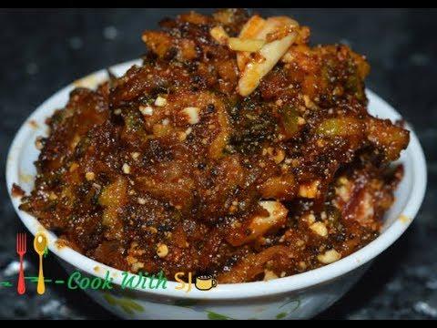 Kakarakaya Fry | Bitter Gourd Fry Andhra Style | CookkWithSJ
