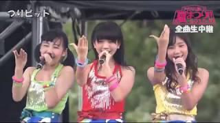 つりビット『レモン海岸』LIVE