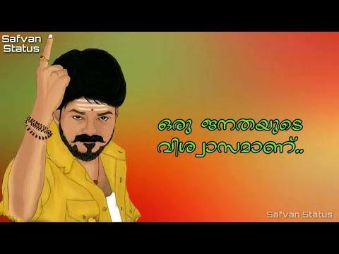 Vijay Mass Dialogue Lyrical Whatsapp Status Video [ Mersal ]