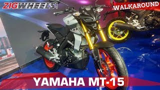 Yamaha MT-15 Walkaround Video | What To Expect? | ZigWheels.com