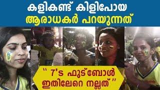 Kerala Blasters Fan response about team's draw Vs Odisha FC | Oneindia Malayalam