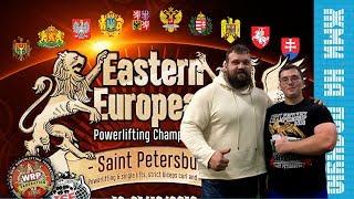 """Отчет с Чемпионата Восточной Европы WRPF часть 2: """"Жим лёжа"""""""