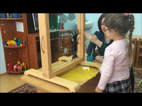 Использование прозрачного мольберта в работе педагога-психолога с детьми с ЗПР.