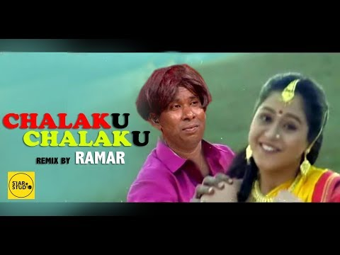 CHALAKU CHALAKU REMIX BY RAMAR | VIJAY TV |  COMEDY | SUPER SINGER