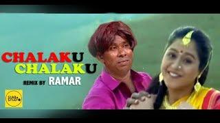 CHALAKU CHALAKU REMIX BY RAMAR | VIJAY TV |  COMEDY | SUPER SINGER