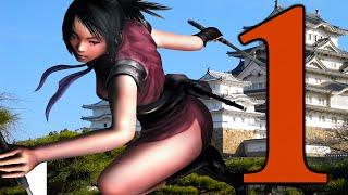 Tenchu: Fatal Shadows Walkthrough - PS2 - Chapter 1 - Daughter of the Hagakure!