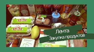 Закупка продуктов / Цены на продукты в Московской области