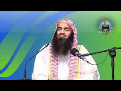 Musalmano Main Hindowana AQAID Aur Rasmain 2 / 13 SHEIKH TAUSEEF UR REHMAN