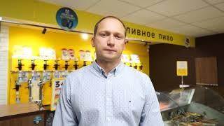 Отзыв Рудометова Ильи, г. Лысьва
