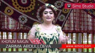 Зарина Абдуллоева - Хорум Накун | Zarina Abdulloeva - Khorum Nakun - 2018