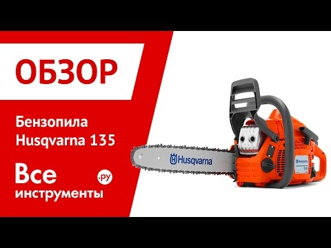 Хускварна 5200 Инструкция Скачать Бесплатно