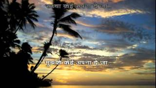 Surmai Ankhiyon Karaoke by Aditya Tambe (Addy)