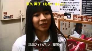5月18日大阪RUIDさんでのライブ直前までの映像日記!