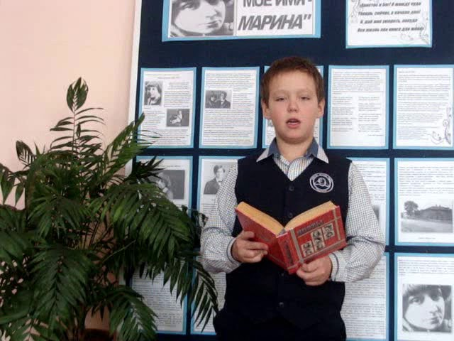 Изображение предпросмотра прочтения – ВладиславШовкань читает произведение «Бежит тропинка с бугорка» М.И.Цветаевой