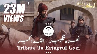Naara e Takbeer Allahu Akbar| Tribute To Ertugrul Ghazi |Dirilis Ertugrul |Urdu Lyrics|Dirilis Editz