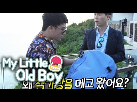 Seung Ri (BIGBANG) & SooHong are International Clubber! [My Little Old Boy Ep 89]