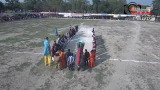 Bakhrabad Cricket Live  Drone Camera-2018//Live by Studio Art Bakhrabad