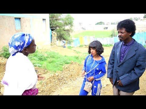 New Ethiopian Tigrigna Comedy- Ayni B'Ayni ዓይኒ ብዓይኒ Part 2 (FULL) 2019
