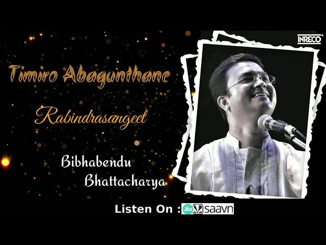 Timiro Abagunthane   Bibhabendu Bhattacharya   Rabindrasangeet   Tagore Song