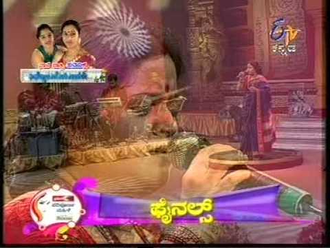Sangeeta Katti_Moodal Mane_Chandrashekhar Kambar.mpg