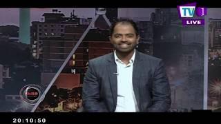 මායිම Inside, The Inside Story #lka #Maayima - 31/01/2020