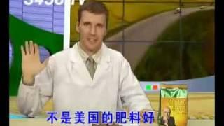 【探索與發現】美國農業專家指出中國農業不如美國的主因