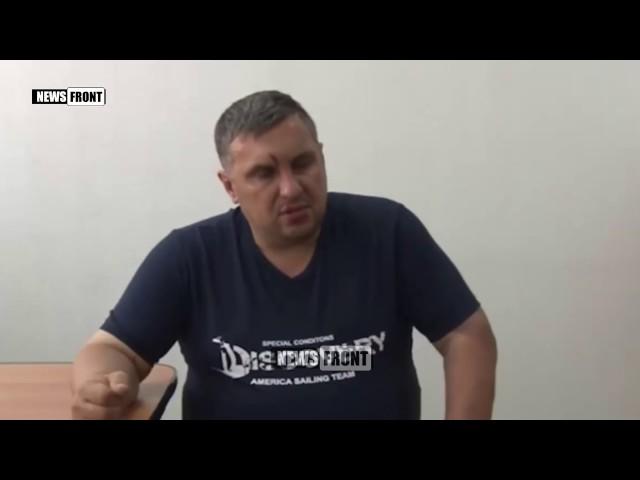 Признание задержанного в Крыму украинского диверсанта