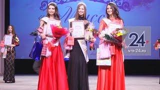 Титул «Мисс Нижнекамск-2019» завоевала студентка политехнического колледжа