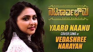 Yaaro Naanu Cover Song by Vedashree Narayan | Natasaarvabhowma | Puneeth Rajkumar| D Imman