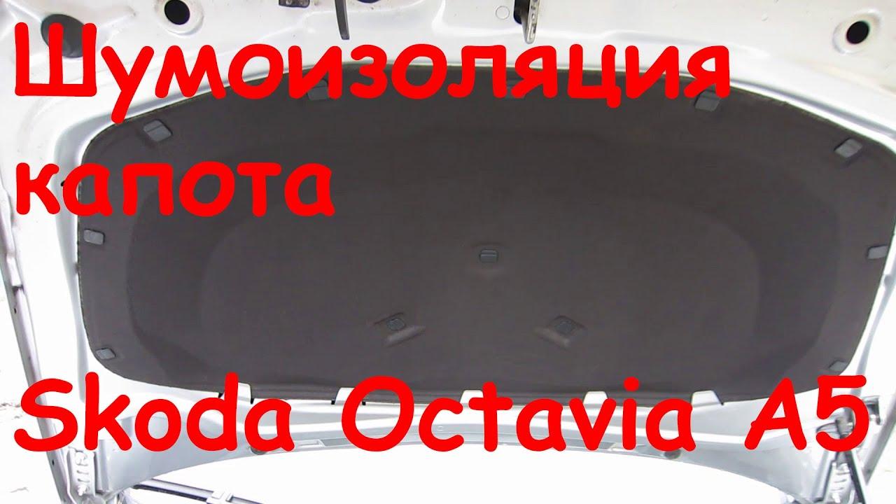 13 мар 2017. Модель škoda octavia scout отличает мощный дизайн с. Реклама автомобиля шкода октавия. Купить skoda в украине.