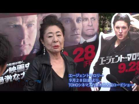 女優の中村玉緒さんが8月31日、映画「エージェント・マロリー」の宣伝隊長に就任。映画の主人公の女スパイをイメージしたコスチュームに扮し...