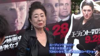 女優の中村玉緒さんが8月31日、映画「エージェント・マロリー」の宣伝隊...