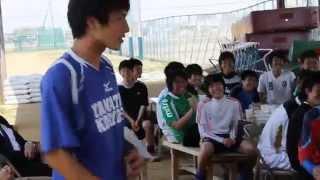 奈良県立大和広陵高校サッカー部 2014