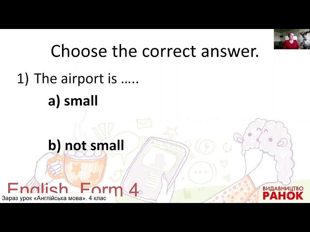 4 клас. Англійська мова. Welcome to Ukraine