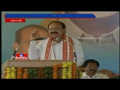 Venkaiah Naidu Excellent Speech On Telugu Language | HRIDAY Project Foundation Ceremony | HMTV