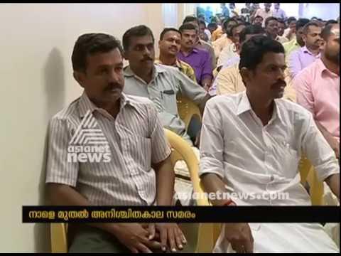 Dismissed KSRTC employees to start Indefinite strike in-front of secretariat