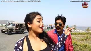 TRUCK DRIVER | ट्रक ड्राइवर | HD New Nagpuri Song 2017 | Kayum Rumani | Poko Gaal
