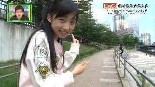 AKB48 小栗有以 特技ブレイブボード食レポ 151004 チーム8 小栗有以 検索動画 27