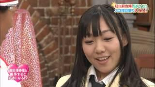 SKE48 須田亜香里の握手会 スマップで再現 SMAPxSMAP
