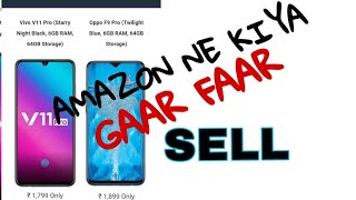 AMAZON FREE SELL 90% OFF    HURRY UP...!