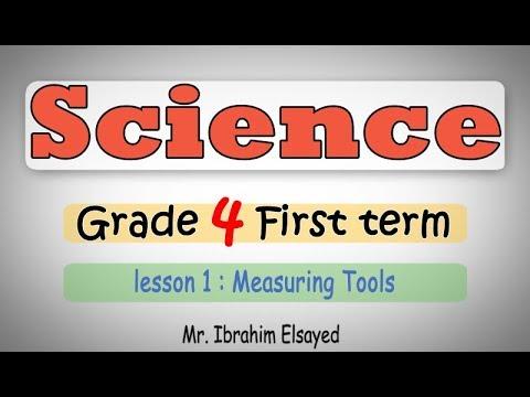 Science 4th primary. First term | ساينس الصف الرابع الابتدائي الترم الاول