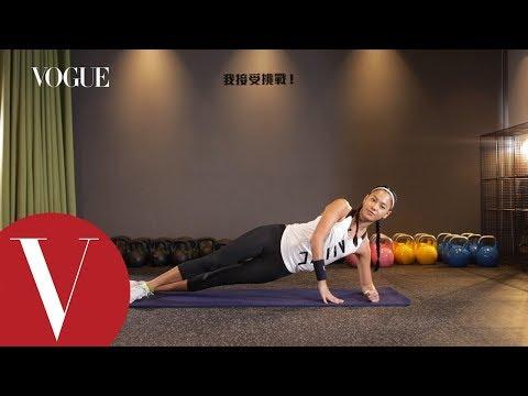 Liya麗雅分享2招肌耐力訓練鍛鍊腹肌
