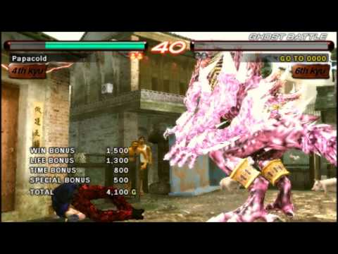 Psp Tekken 6 How To Play As Azazel Gameplay Youtube