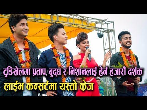 NEPAL IDOL Grand Concert || Nishan Bhattarai, Buddha Lama, Pratap Das || Mazzako TV