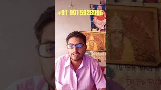 Free free +91-9915928996 Love Marriage Specialist baba ji