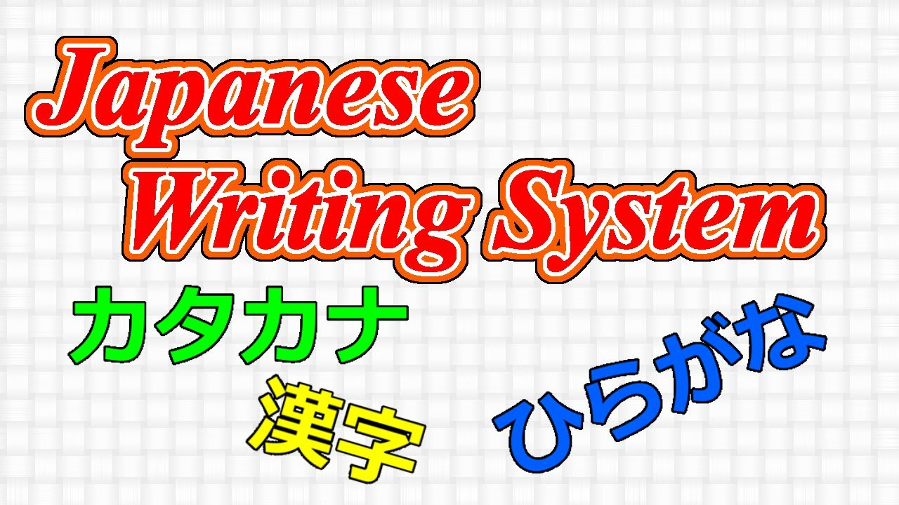 japanese writing system Before the introduction of chinese characters, no japanese writing system  existed when adopting the characters, the japanese did not only.